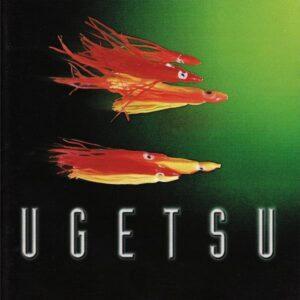 Ugetsu - Live In Shanghai