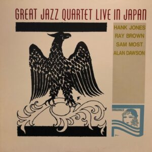 Sam Most - Great Jazz Quartet-Live In Japan