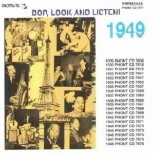 Bop, Look , Listen 1949