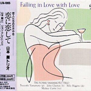 Tsuyoshi Yamamoto Trio – Falling In Love With Love