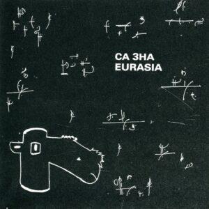 Sa Zna - Eurasia