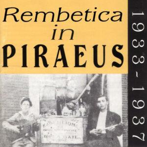 Rembetica In Piraeus - 1933-1937