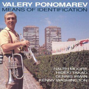 Valery Ponomarev - Means Of Identification
