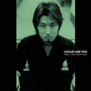 Hakuei Kim Trio - Open The Green Door